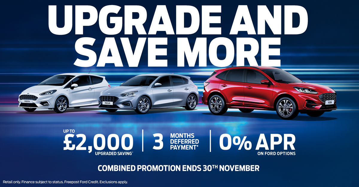 Upgrade and Save Ford Offer